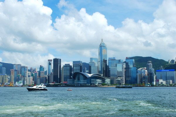 View of Central from the Star Ferry.