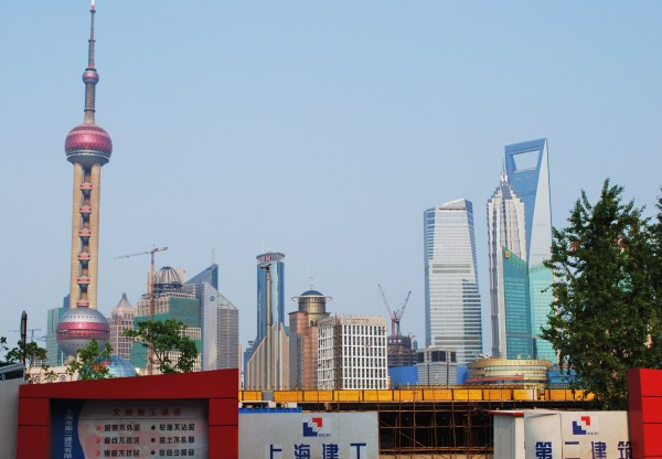 View of Pudong Skyscrapers from The Bund.
