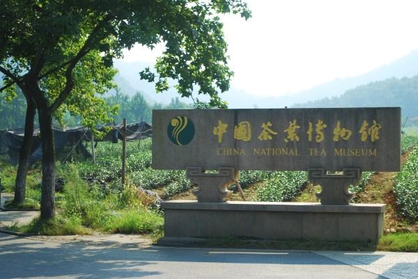 Hangzhou 629
