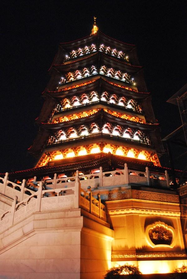 Hangzhou 773